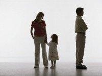 Средство от супружеских конфликтов
