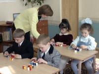 Трудовая и учебная деятельность младшего школьника