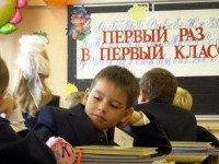 Особенности адаптации детей к школе