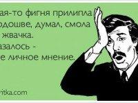 Валерий Панюшкин: Как вредно иметь мнение.