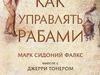 Идеальная книга!