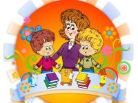 Советы психолога классному руководителю по работе с детьми «группы риска».