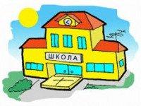 «Рисунок школы»