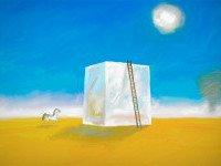 """Ассоциативный тест """"Куб в пустыне"""""""