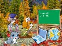 """Сказки для школьной адаптации. Создание """"Лесной школы"""""""