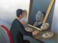 Психологические портреты