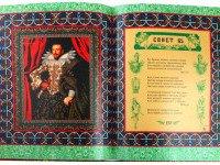 Для улучшения работы головного мозга, читайте Шекспира.