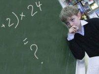 Согласованная работа полушарий мозга необходима для улучшения математических способностей