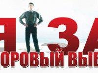 Только психологи избавят россиян от вредных привычек